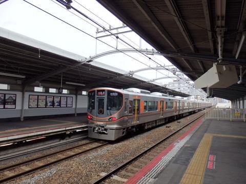 P3260026