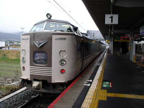 P2150020