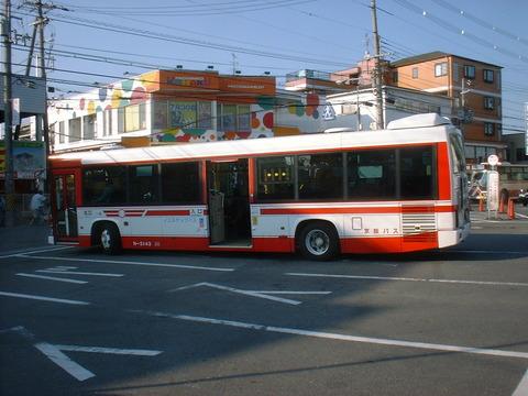 DSCF0034