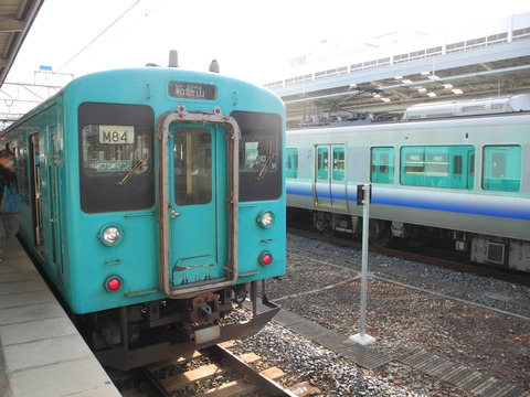 DSCN5075