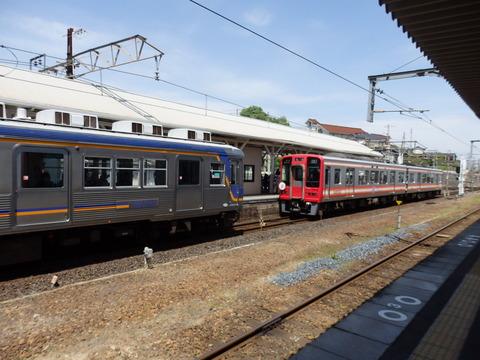 P5040099