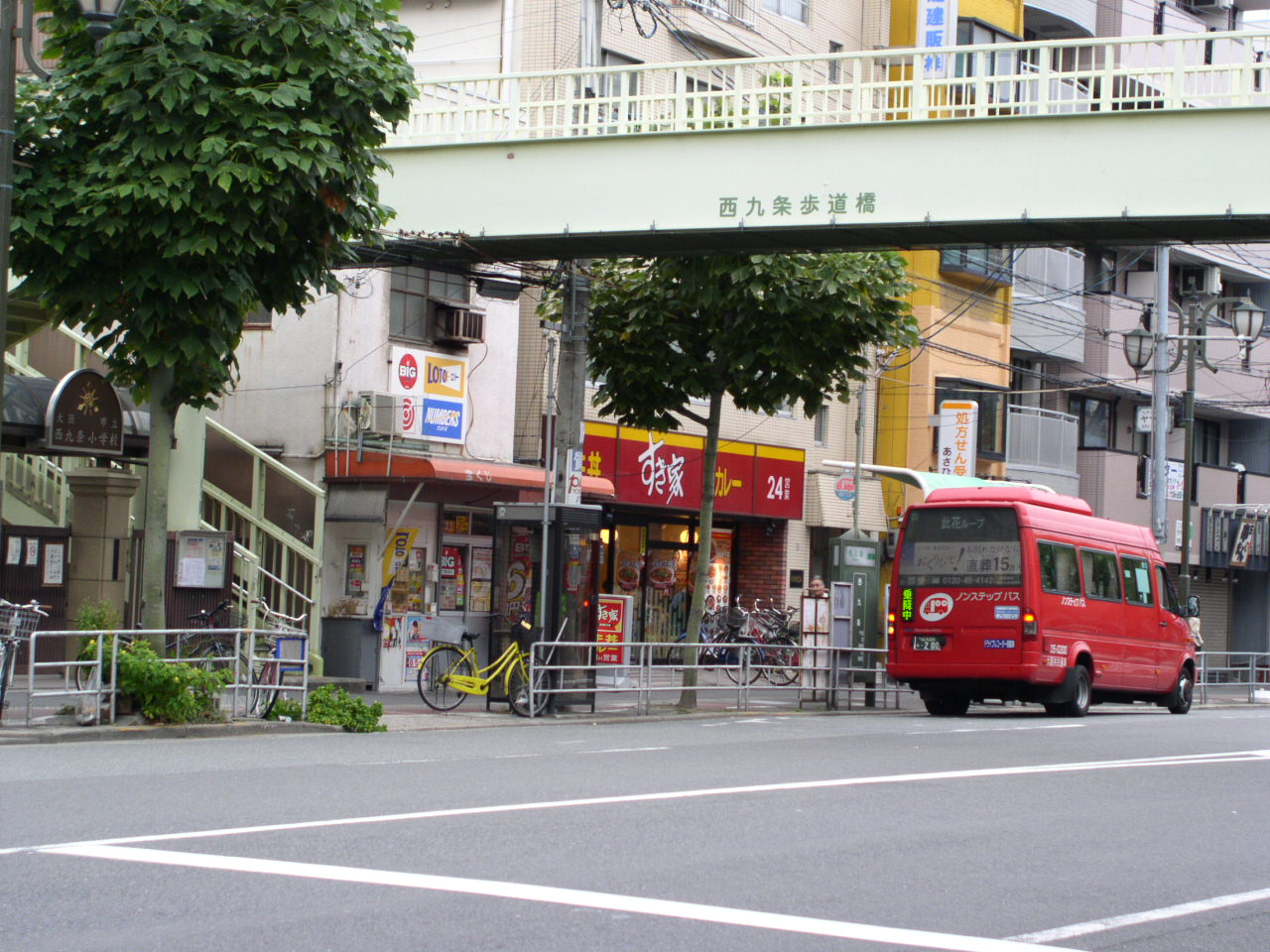 Category:大阪市電の路線 (page ...