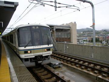 P9300018
