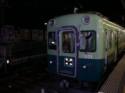 PC160030