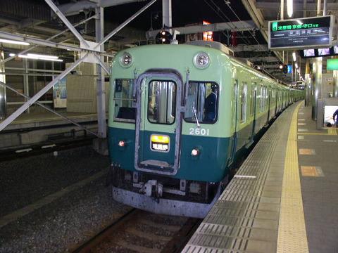 PC160035