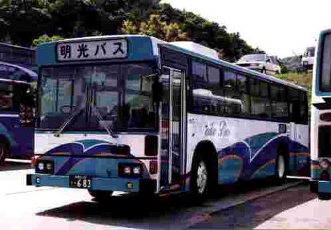 mk-ht235