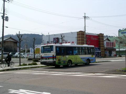 P4080036