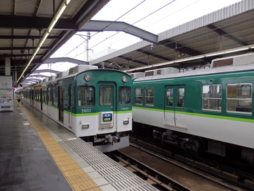 P9180003