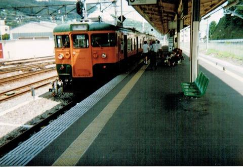 minobu115