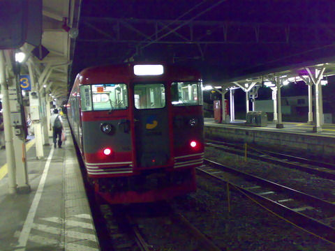 20080906447