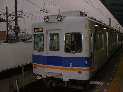 takasihama001