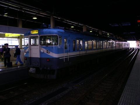 P3150162