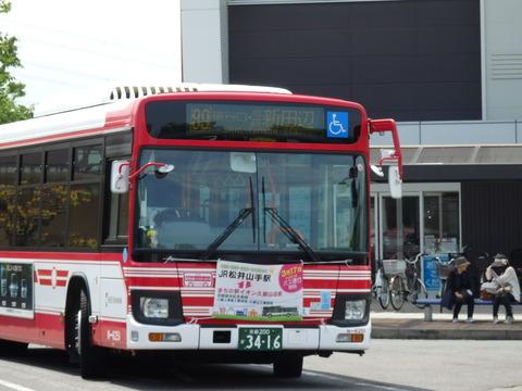 P5060006