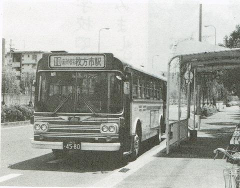 a-3442
