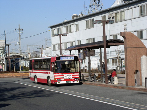 P1240019