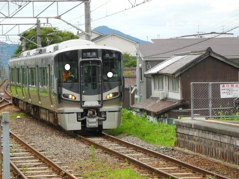 DSCN6045a