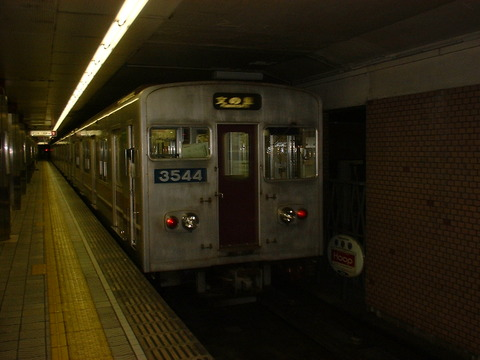 DSCF0005
