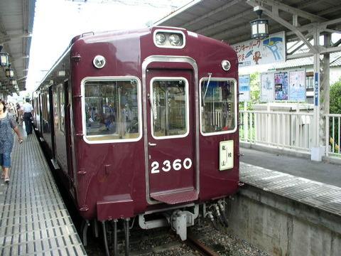P7270052