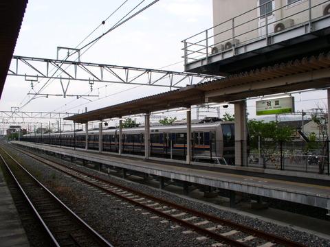P5080011