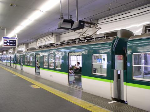 P8050011