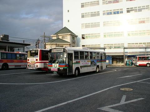 P9020072