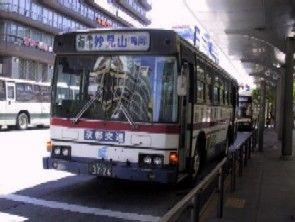 kyotokotsu-myoken