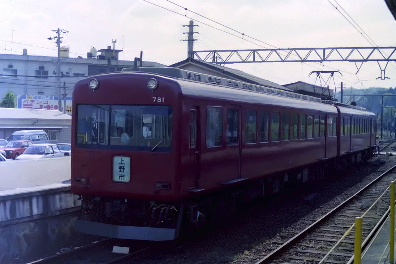 近鉄伊賀線880系 : 交野が原道草