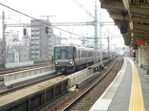 DSCN2630