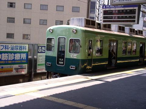 P4080001