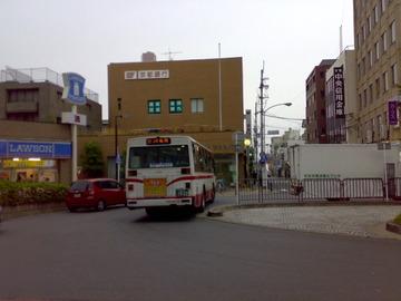 20080501308
