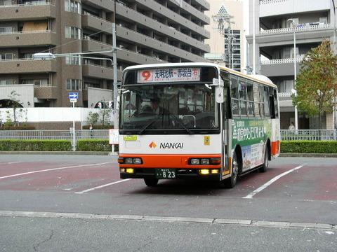 PC160023