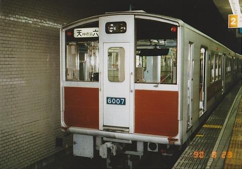 series60_gaiyou_01