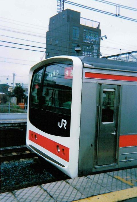 keiyo20501