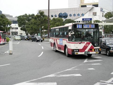 P1210003