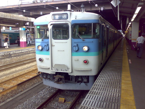 20080906443