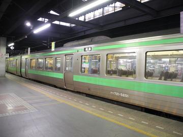 DSCN4369