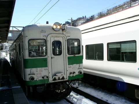 P3150094