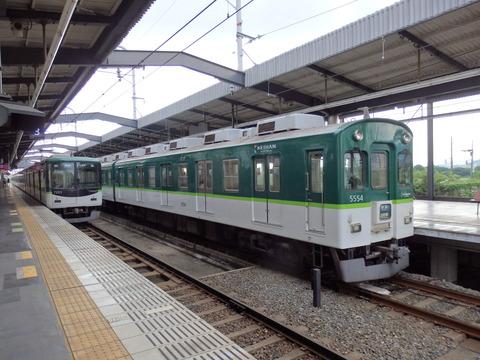 P8060038