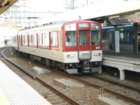 DSCN2701