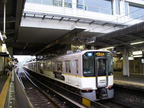 P5280018