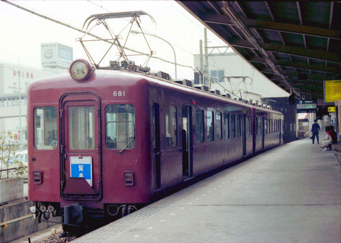 1280px-Kintetsu_EC_681_at_Toba_Sta