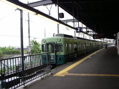 P5280012