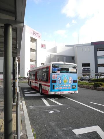DSCN6762