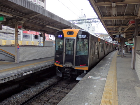P1120041