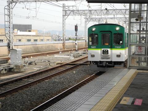 DSCN7154