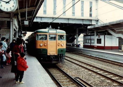 himeji115-1989