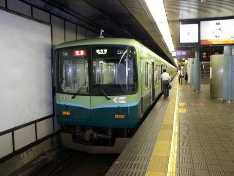 P9050001