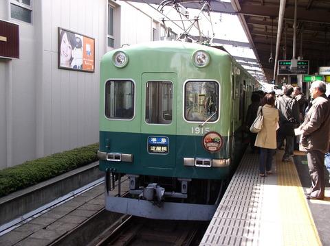 P3290002