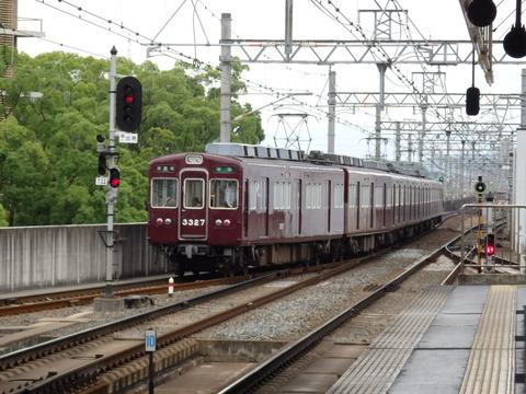 P6120002
