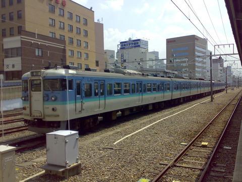 20080907451